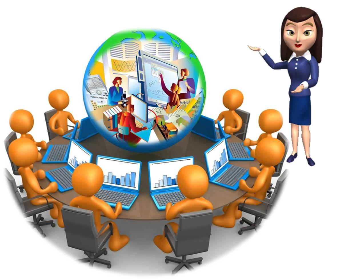 Картинки для презентации педагога